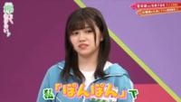 欅坂46欅って、書けない? 武元さんは小林さんにぶっ飛ばされますか?  二期生はイジメないで欲しいですよね。