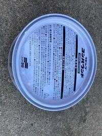 ラビングコンパウンドメタリック者様が乾燥気味で水分を補給したいのですが何を混ぜれば問題ありませんか?例えば塗料だと薄め液を追加して保存しますけどこの場合は何を追加すれば良いですか?
