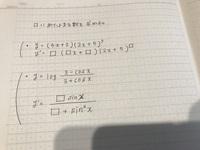 高校数学です。詳しい計算過程、解説をお願いします。