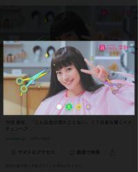 今田美桜ちゃんが、前髪ありが似合わない(前髪なしだとビジュアルが引き立つ)のは何故ですか?