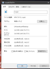 Gメールで添付ファイルの送信に失敗します。 ブラウザ(chrome最新)でGメールを開いてメールに5.43MBの動画を添付して 送信すると「メールサイズの制限超過メールのサイズが制限を超えているため、wrc.subaru-sti@nan-net.jp に配信できませんでした。メールのサイズを小さくしてから再送してみてください。」とmailer-daemon@googlemail.comから...