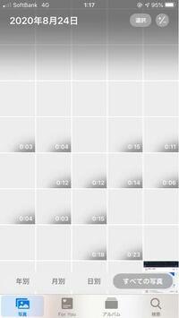iPhoneを復元したら写真の一部が真っ白になってしまいました! 先日にiPhone 8からSEへ乗り換えました。乗り換える直前にiCloudにバックアップを取っておきました。  いざ、復元し写真フォルダをたまたま見てみた...