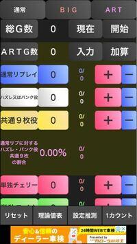 設定 ディスク 判別 アップ 【これを見ればOK!】ディスクアップの設定差を完全網羅!