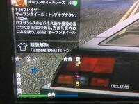 PS4 gta5 にてマップで道が出ません、なぜでしょうか?