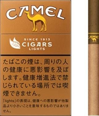 理由 安い キャメル タバコ