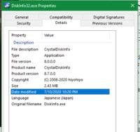 C言語のアプリケーションのプロパティの取得方法  ファイル説明と製品名、コピーライト、などのデータの取得方法はなんなのでしょう。バージョン情報は取得できましたが、製品名などは取得できません。 DLLも同...