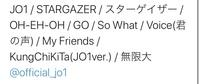 JO1のファンの方々が こぞってツイッターに曲名?を 載せてらっしゃるのは何の意味合いが あるのでしょうか?