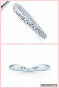 結婚指輪について悩んでいます。 ①写真上の多石タイプ ②写真下の3石タイプ  以上2点に絞ったのですが、どちらが良いと思いますか? 理由など教えていただけるとありがたいです。