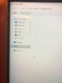 パソコンのデスクトップ上のアプリのアイコン変更したいのですが、フォルダーの中から写真を選ぼうとしたら写真がありませんでした。 エクスプローラーを開くと写真がフォルダーの中に入っているのですが、 アイコンを変える時の画面からエクスプローラーを開いたら写真がありませんでした。  他のアイコンの変え方を教えてください。  ちなみにWindows10です。 語彙力なくてごめんなさいm(_ _)m