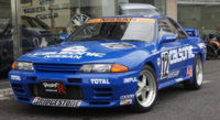 カルソニックR32GT-Rと市販のR32GT-Rの違いをおしえてください WRCのランエボ インプレッサと 市販のランエボ インプレッサと違うのですか?R32GT-Rも。