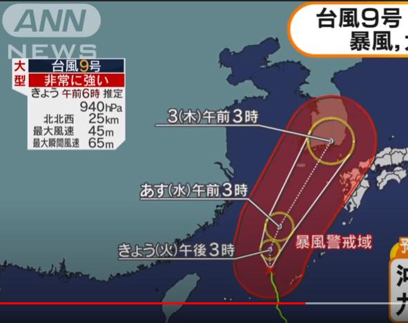 台風8号、9号は東シナ海から北上です。ですからこのルートを「台風回廊」と名付けたら、名前に釣ら...