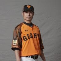 プロ野球ジャイアンツのユニフォームについて質問させてください。 毎年選手がオレンジユニフォームを着て試合をする橙魂イベントがありますが、今年の橙魂2020は中止になってしまいました。こ れはつまり、もう...