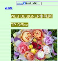 ホームページビルダー22で2枚製作しました。  ホームページビルダーは11と15を経験済みです。 だから、画像集、と書いてあるのをリンクさせるのに  適当にファイル名を付ければOKなのに、わざわざドメインを...