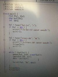テキストファイルからデータを読み取ってバイナリ形式ファイルに保存するプログラムを作ったのですが、テキスト形式のデータファイルを作成するようになってしまいます。 バイナリ形式ファイルとして保存するようにするにはどこをどう直せばいいのでしょうか?  C++