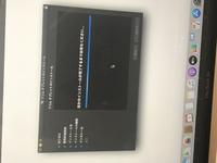 MacBookでペンタブを使いたいです。  ペンタブの種類?はbamboo fun CTH-470です。 色々調べて、ワコムタブレットのインストールをしたのですが、画面のまま動かなくなりました。  待ち続けたらいいのでしょ...