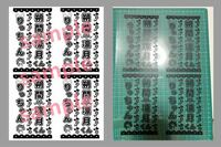 アイビスペイントで87×144mmで作成したキンブレシートをA4サイズに4つ並べてOHPシートに印刷しましたが、キンブレに入れるサイズよりも小さくなってしまいました。ぴったりに印刷するにはどうすればよいでしょうか。