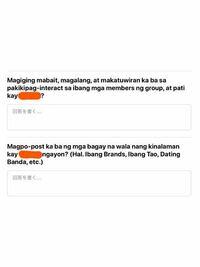 フィリピン人のFacebookのグループに参加申請をしたのですが、どうやら承認されるにはタガログ語の質問に答えないといけないらしく困っています。 誰かタガログ語が得意な人がいましたら翻訳お願いしますm(_ _)m  ちなみにオレンジ色の部分は人名です。