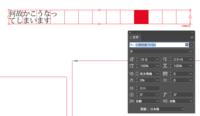 Adobe InDesignのフレームグリッドについて  InDesign初心者です フレームグリッドを作成したのですが 何故か1マスに2行4文字入力されてしまいますどこの設定を直せばよいのでしょうか?