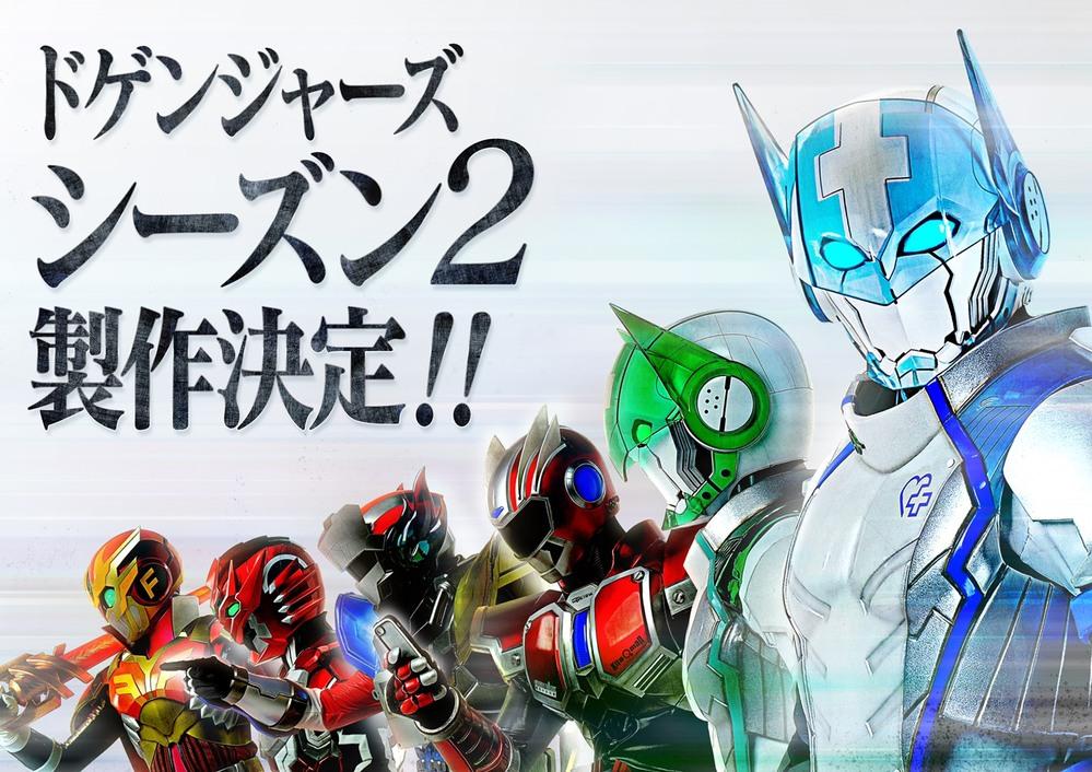 キタキュウマンが登場する福岡県限定特撮ヒーローのドケンジャーズは、GYAO!で配信されませんか。 https://youtu.be/ULOrOblKII0