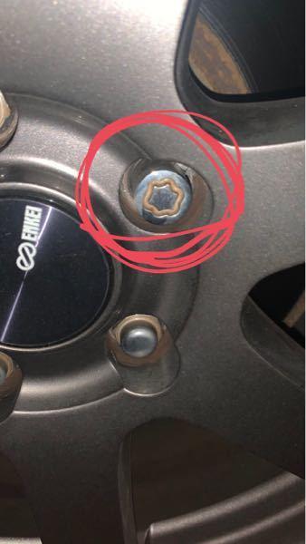 このボルトの外し方を教えてください!