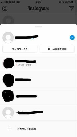 垢 instagram 消し方 サブ
