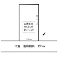 建築士さんに質問です。 建ぺい率60% 容積率150% の土地ですが、これだと何坪くらいのお家が建てられますか? 理想の間取りは2階に6畳(クローゼット別)3部屋、トイレ、バルコニーがあって、1 階にトイレバス、L...