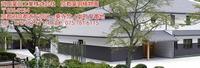 武田薬品工業の京都薬用植物園の採用条件って、  どちらかの新卒採用するのでしょうか。 あとそれから、 植物園というのは、  一体 何の仕事をしますか。 https://www.takeda.co.jp/kyoto/ 武田薬品工業の京都薬用植物園のホームページを ぜひ ご覧ください。