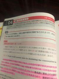 英作文について。この和文英訳で、解答例では、本や映画を単数で、an interesting bookとかan exciting movieとかって訳してるんですが、面白い本、面白い映画に遭遇するのが人生で何回もあるみたいなイメージで...