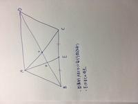 図形が本当に苦手です。分かる方教えて頂けると助かります。 問題はそもそも三角形BFE、四角形FECO、三角形AFO、三角形AODの面積比を求めよ。なのですが、  解説の中に 三角形ABCの高さを1としたとき、三角形B...
