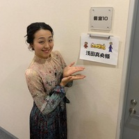 浅田真央さんよりも可愛い女性は存在しますか?