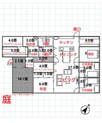 平屋の間取りを考えました。感想をお聞かせください。 方角は図面に記載しております。  建物の広さは157.95㎡、97.5畳、48.8坪  家族構成は夫婦と娘2人、そしてお腹の中に赤ちゃんがいま す。 ファミリー...