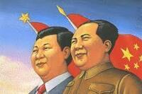毛沢東主義とは、何ですか? 社会主義や、共産主義とは違うのですか? 習近平は、毛沢東に帰依し、回帰を目論んでいるされますが、本当ですか?