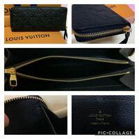 ルイヴィトン アンプラント 長財布 これは偽物かどうかわかる方おりますか?