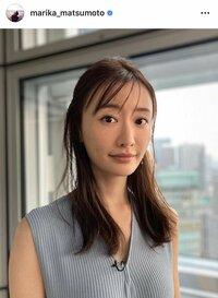 松本まりかさんは壇蜜さんに似ていますか?