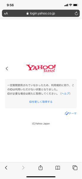 この知恵袋をしているアカウントと、 ebook Japanで漫画を買ってるアカウントが 別物で、 久々に漫画を買おうとおもい、 漫画を買うときに登録した、 アドレスでログインしようとしたら この...