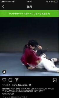 IZ*ONE この画像(リンクもあります)恐らく 踊っているのはチェヨンだと思うのですが お相手の男性もアイドルの方ですか? 画質が荒くてどなたかわからないので、 教えて欲しいです!   https://www.instagram.com...