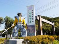 岐阜県可児市、兼山城址公園の 森蘭丸の像は、ナントカなりませんか?