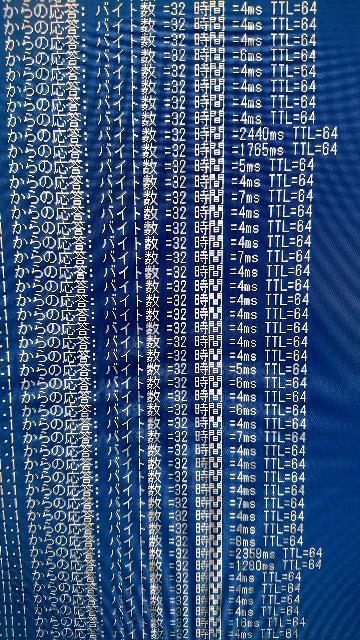 無線LANルータの応答速度が断続的に遅くなります。考えられる原因は何でしょうか? 状況 ・無線lanルータの機種不明 ・手元にある2つの無線lan子機でも同じ結果 ・2.4,5ghzでも同じ...