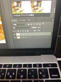 Photoshop CC 2020で下に新規レイヤーボタンとかマスク作成ボタンのバーがなくなりましたが、表示方法を教えてください。