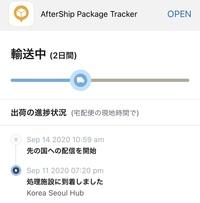 Qxpressについて。 写真の追跡状況なんですが、これは韓国から日本に向かってる状態ですか? 今週中に受け取ることは厳しいと思いますか?