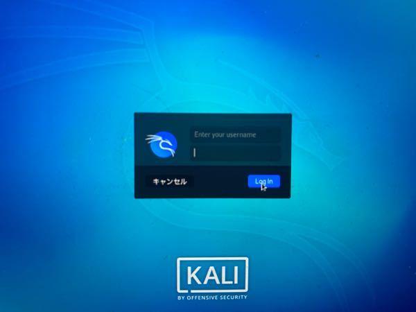 KaliLinuxについての質問です。 VirtualBoxにインストールしてログイン画面まで出たのですが、キーボード入力を受け付けず、ログインが出来ない状況です。 カーソルは動くのですが、キー...