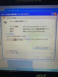 デスクトップのハードディスクデータ移行のため、sataケーブルに接続しUSBで新しいパソコンに繋いだのですがファイルが開けません。 デバイスマネージャーでは正常に動作しているようですが、ファイルの開き方がわかりません。 どなたかご教授願えませんか? よろしくお願いします。