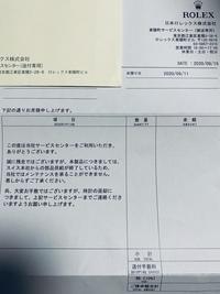 ロレックス見積もり 先日、日本ロレックスへ修理見積もりを依頼したのですが添付のような文章にて修理は出来ませんと回答いただきました。 これは偽物と捉えるべきでしょうか? それとも本当に部品供給が無いと...
