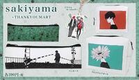このコラボ商品って今もまだ買えますか? サンキューマートさんとsakiyamaさんのコラボです