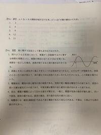 公務員試験の国家公務員の問題です。 No.21の数学の問題の解き方を教えて下さい。 答えは4番です。 よろしくお願いします。