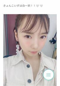 日向坂46の齊藤京子さんのカラーって白色なんですか? ブログ見て思ったのですが…