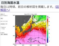 台風が11号以降(←日本上陸せず)気配がないのですが、このまま台風シーズン終わる…とかないですかね?やっぱすんごいの来ますかね?このまま10月に入りそうな気がするのですが。10月からが本番ですか?)