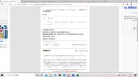 AMAZONでの返金方法について教えてください。 AMAZONで購入した電気製品ですが、久しぶりに使ったら、充電はできているのに動きませんでした。メーカー保証期間内だったので、問い合わせをかけたところ下記のメー...