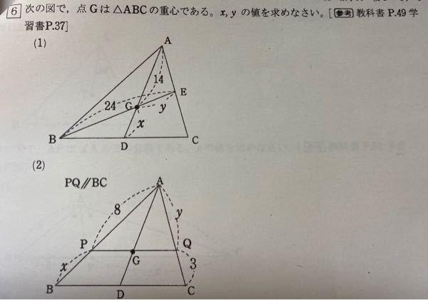 数学Aの三角比の問題がわかりません。どなたか解き方を教えてください。よろしくお願いします。