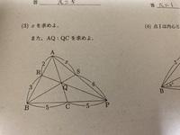 メネラウスの定理がよくわかりません。なぜ4:3になるのでしょうか。